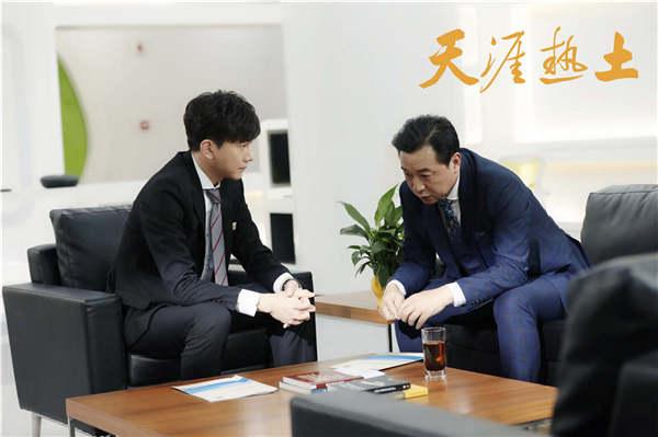 王聪《天涯热土》热血收官 精准演绎陈俊文获好评(图3)