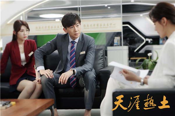王聪《天涯热土》热血收官 精准演绎陈俊文获好评(图1)